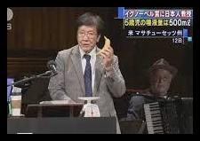 イグノーベル賞,日本人,受賞,2019