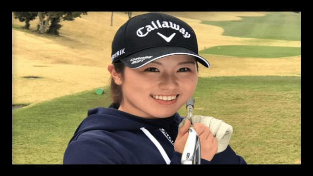西村優菜,ゴルフ,女子プロ