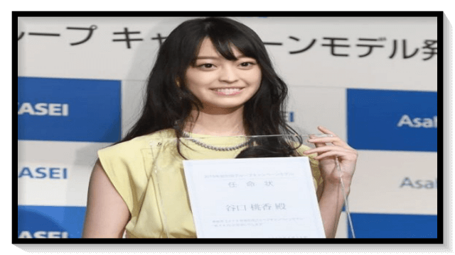 谷口桃香,女優,モデル,オスカープロモーション
