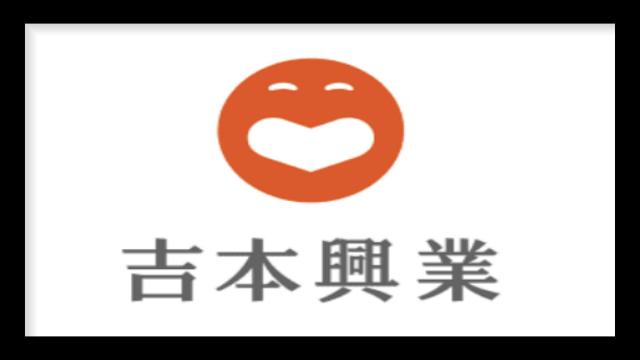 吉本興業,ロゴ